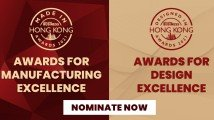 HKB is now accepting nominations for Made in Hong Kong & Designed in Hong Kong Awards 2021