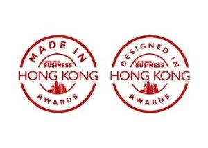 HKB Made in Hong Kong Awards & Designed in Hong Kong Awards