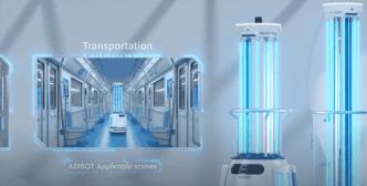 UBTech launches UV Light disinfection robots