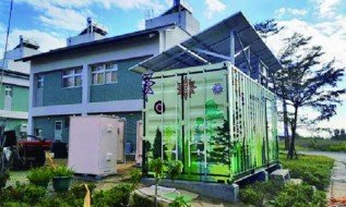 Ecolohas launches smart energy storage system tech for sustainable homes